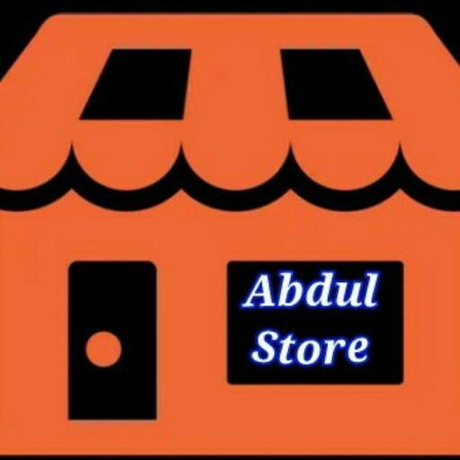Abdul Store