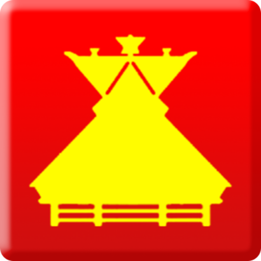 GOSEH Logo