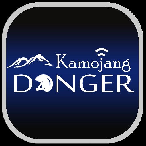 Kamojang Danger