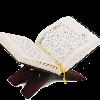 Al-Quran OL
