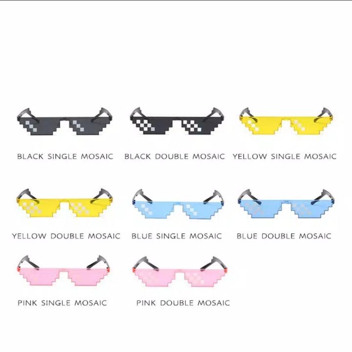 5 Desgin Thug life Mosaic Sunglasses Kacamata Hitam WanitaPria Small