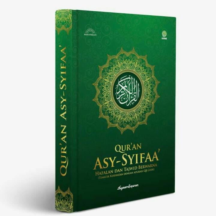 Al-Quran Asy-Syifaa
