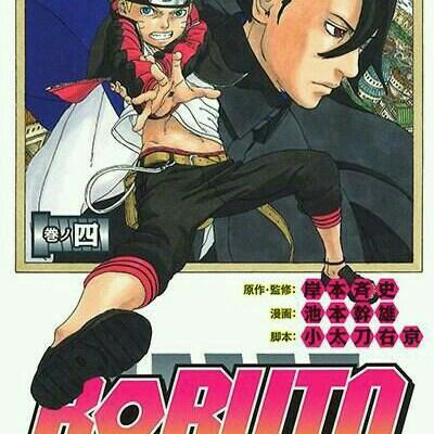 Boruto Naruto Next Generation Vol 4