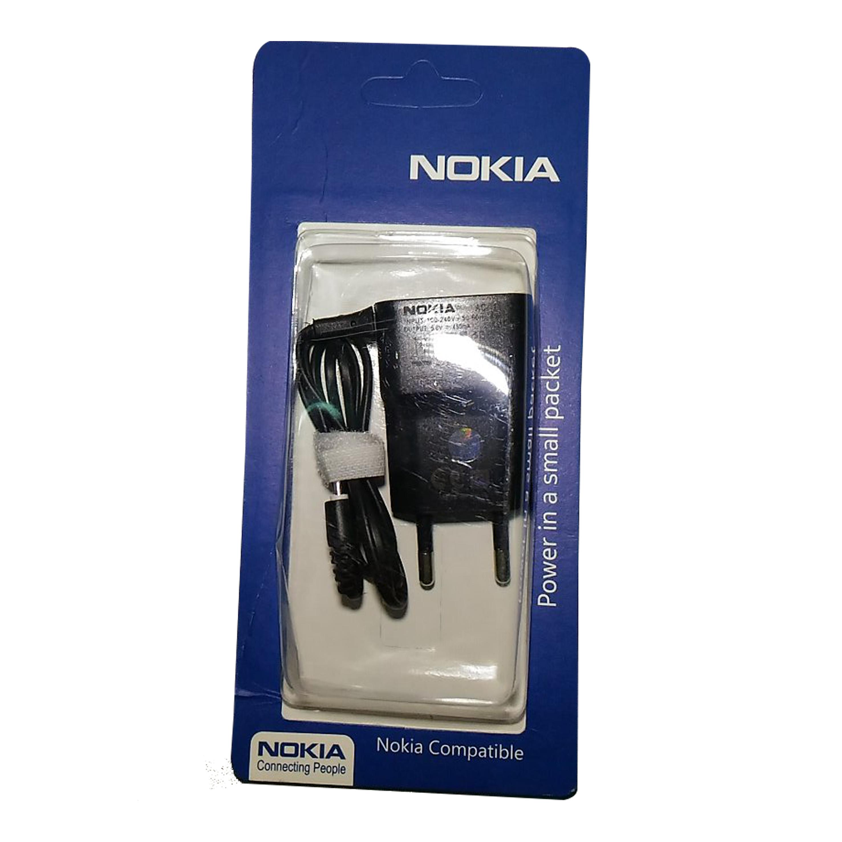 Charger Nokia N85