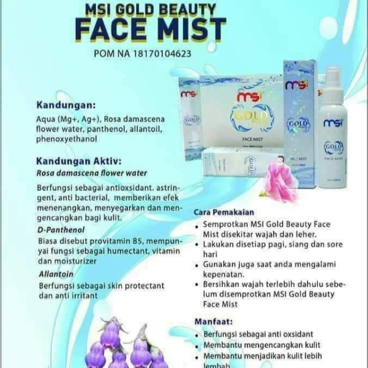 Facemist MSI