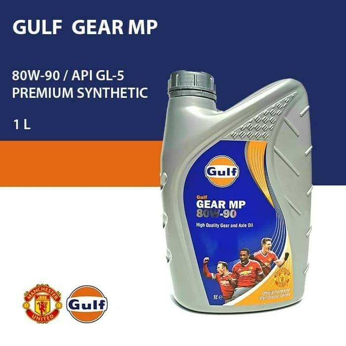 GULF GEAR MP 80W90 GL-5 1 Ltr