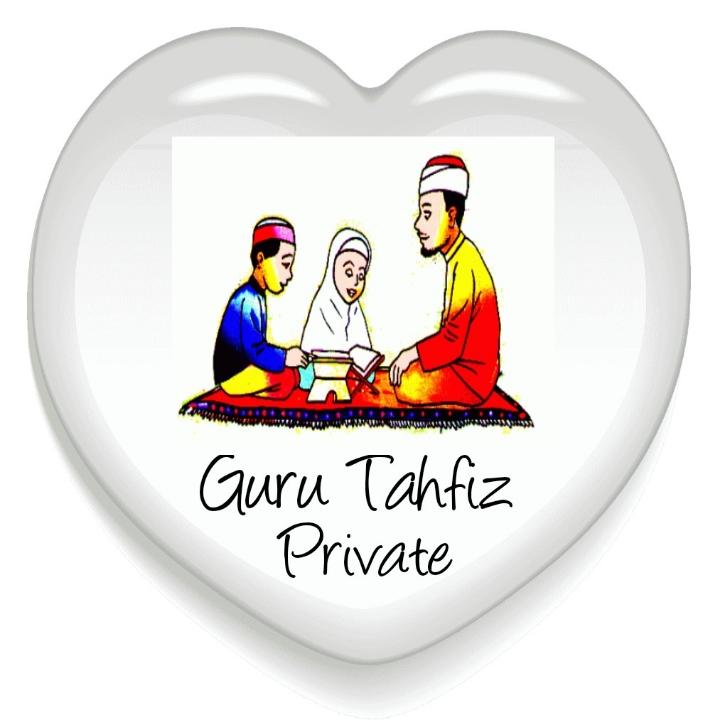 Guru Tahfiz