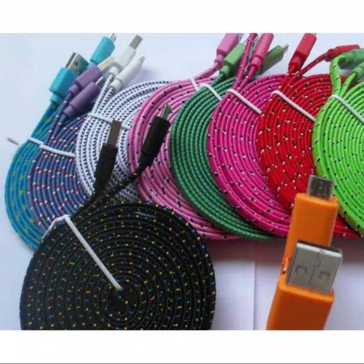 Kabel 3 meter tali sepatu bb samsung