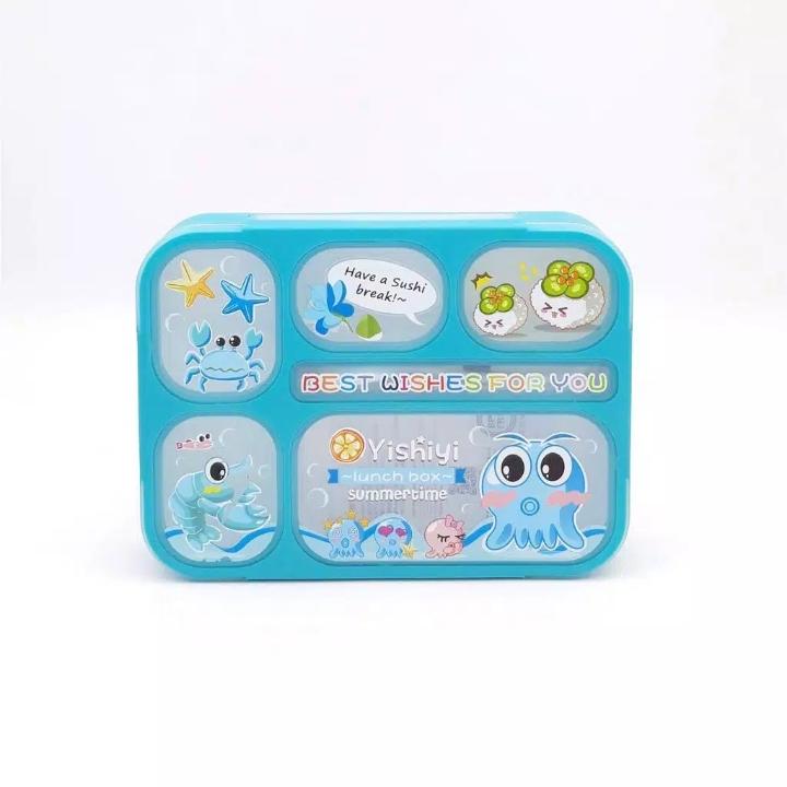 Kotak Makan 605 3 Sekat - Lunch Box motif 605 3 Grid