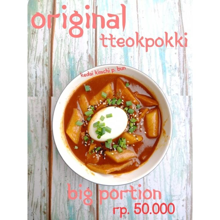 Original Tteokpokki Big Portion