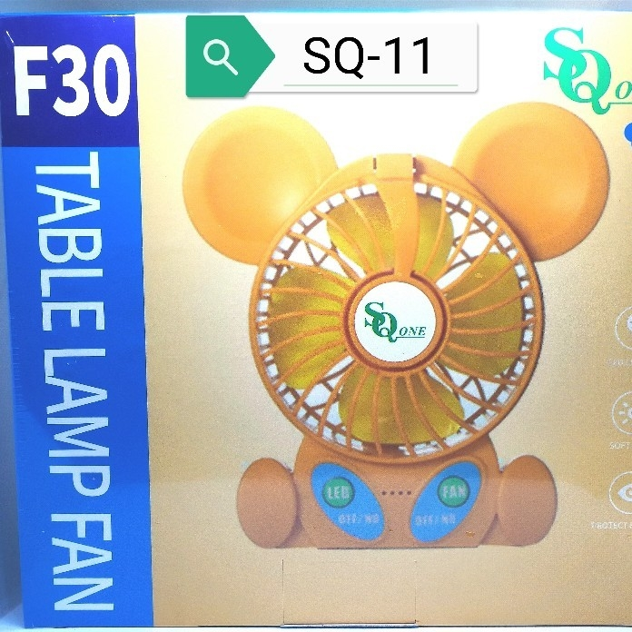 SQ 11