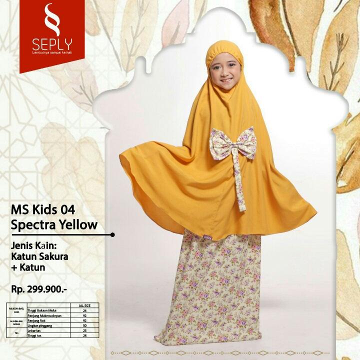 Seply MS Kids 04 Spectra Yellow